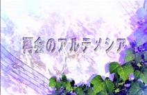 terahe18title.jpg