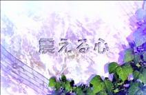 terahe8title.jpg