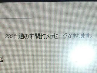 2007.03.24-1.jpg
