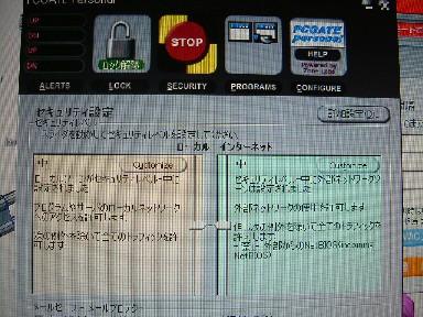 WiFi002.jpg