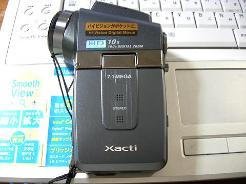 xacti006.jpg