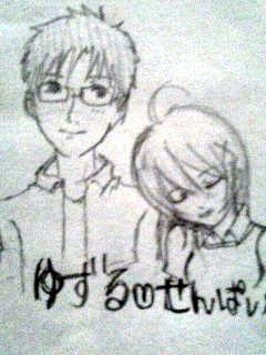 譲誕生日01