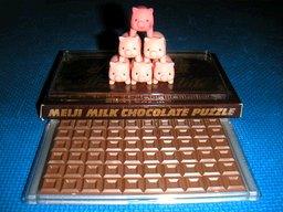 明治チョコレートパズル(ミルク)完了