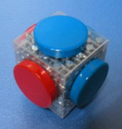 磁化クギキューブ