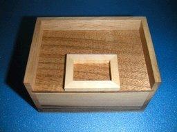 ボックスパッキング+1(2)