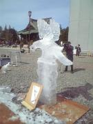070225_hyouzou.jpg