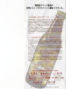 20060921220044.jpg