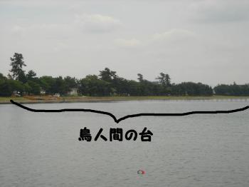 20070614080701.jpg