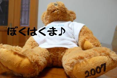 20071116094638.jpg