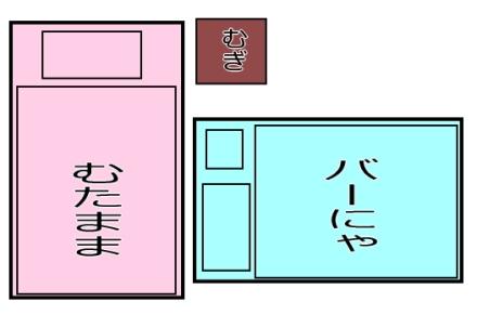20070808095138.jpg