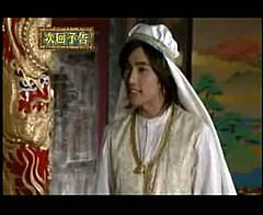 小美 アラブの王子様