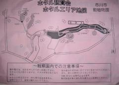 公園のマップ