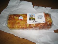 まぼろしのロールケーキ