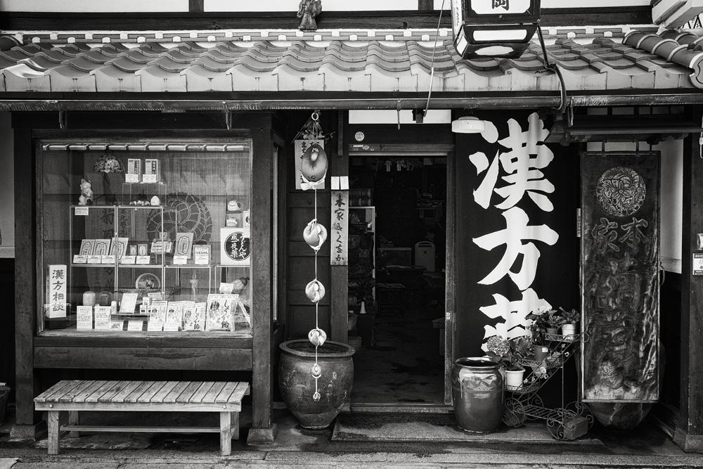 奈良町05