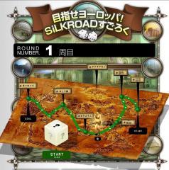 sugoroku2