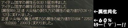 60%キタ━━━━(゚∀゚)━━━━!!