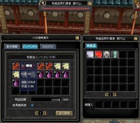 コンス→長安 利率!