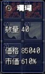 610か、、、、