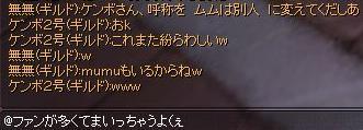 ムム3.5