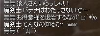 enjin5