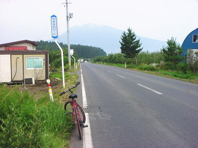 2011-7-30-road1.jpg