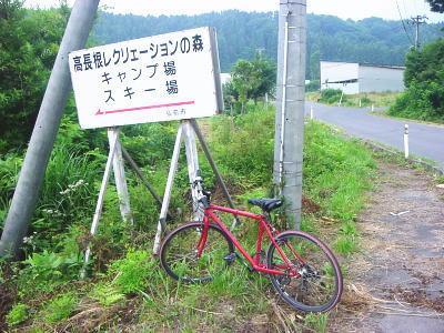 2011-7-30-road2.jpg