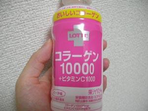 ロッテ おいしいコラーゲン10000