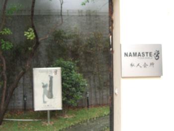 NamasteYoga1.jpg