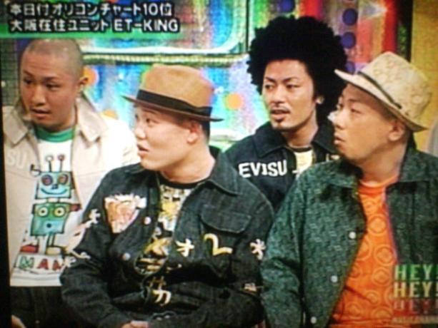 HEY!x3初出演!!