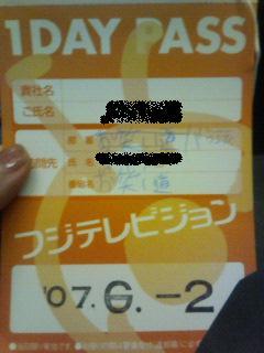 200706021810000.jpg