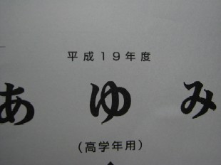 07/10/06...1