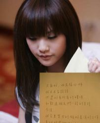 ent_yangchenglin_0404.jpg
