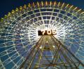 200708161905001.jpg