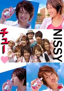 nissy1