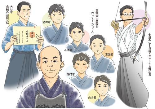 kendonippon201202.jpg