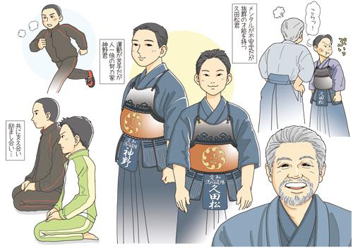 kenni201201.jpg