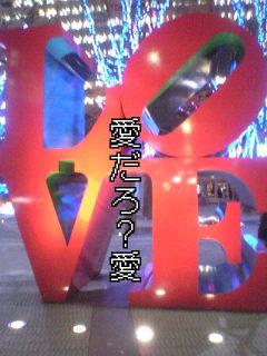 20061219152349