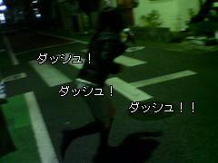 20070321114158