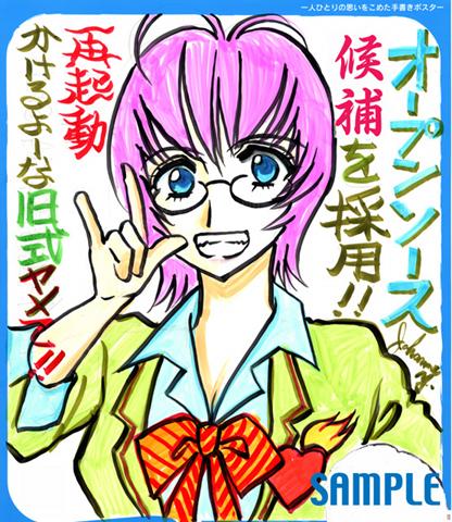 poster_001.jpg