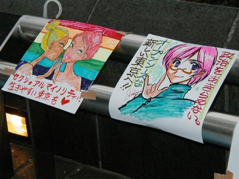 shibuya_streetdrawing001.jpg