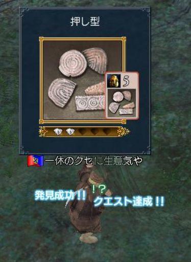 20070222014218.jpg