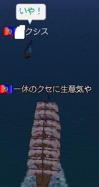 kyousou_.jpg