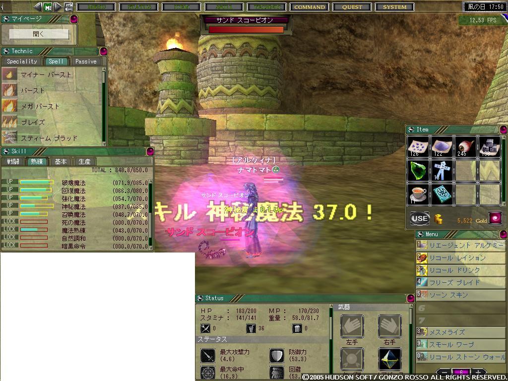 20070630230607.jpg