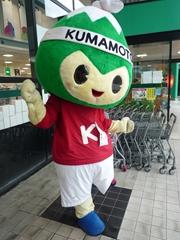 ねんりんピック2011熊本 広報宣伝キャラバン隊隊長ASO坊健太くん☆