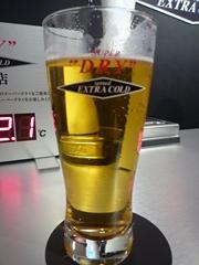 期間限定!博多駅地下のエクストラコールドBAR HAKATA☆