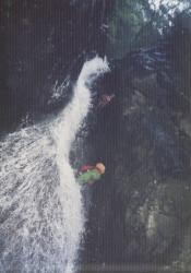 大隈滝登り1