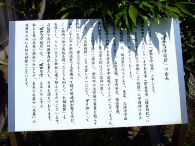 中条グランドホテル2011.7.17 0002-0