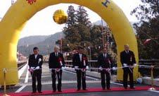 新金輪橋開通式