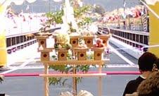 新金輪橋開通式②
