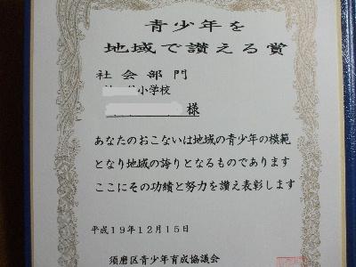 120015-3.jpg